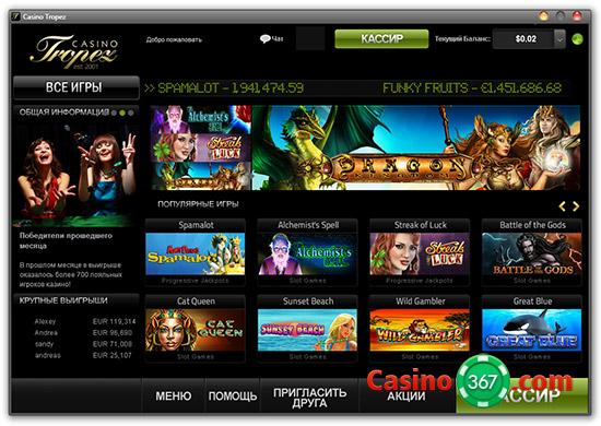 Интернет-казино анна игровые автоматы аристократ синема играть бесплатно